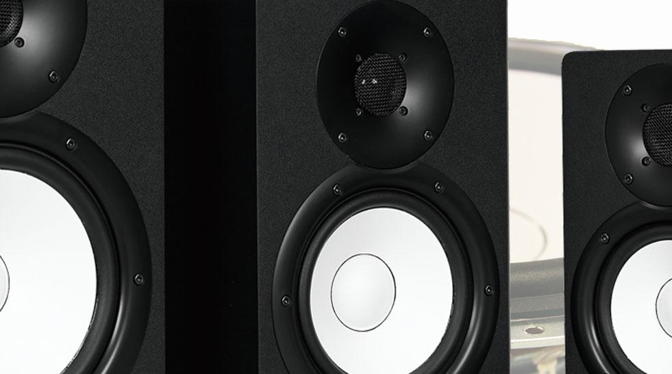 monitoare de studio Yamaha HS